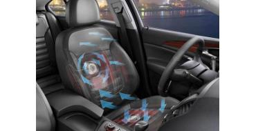 汽车万博max手机加热系统